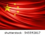 China Flag Of Silk  3d...