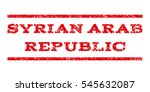 syrian arab republic watermark... | Shutterstock .eps vector #545632087