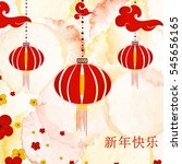 chinese  festive traditional... | Shutterstock . vector #545656165