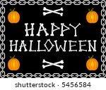 jpeg version of happy halloween ... | Shutterstock . vector #5456584