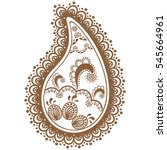 brown and white lace buta... | Shutterstock .eps vector #545664961