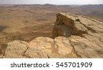 Small photo of Israel, Desert, Ramon Crater