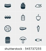 illustration of 12 meal icons.... | Shutterstock . vector #545737255