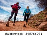 two lady hiker on the walkway... | Shutterstock . vector #545766091
