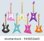 cute vector guitars...