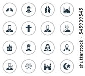 set of 16 simple faith icons.... | Shutterstock .eps vector #545939545