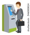 businessman using atm machine.... | Shutterstock .eps vector #546000814