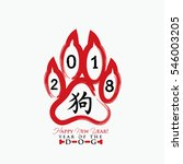 2018   year of the dog  ... | Shutterstock .eps vector #546003205