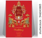 indian wedding invitation card... | Shutterstock .eps vector #546043885