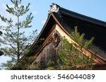 kyoto temple  | Shutterstock . vector #546044089