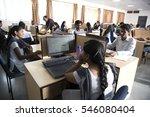 nagpur  maharashtra  india  11... | Shutterstock . vector #546080404