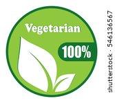 vegetarian symbol vector design ... | Shutterstock .eps vector #546136567