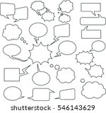 a set of comic bubbles and... | Shutterstock .eps vector #546143629