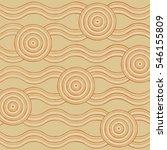 abstract aboriginal line... | Shutterstock .eps vector #546155809