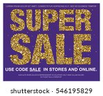 """""""super sale"""" web banner with...   Shutterstock .eps vector #546195829"""