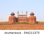 red fort in new delhi | Shutterstock . vector #546211375