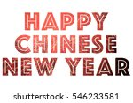 happy chinese new year word... | Shutterstock . vector #546233581