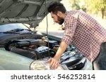 young handsome man looking... | Shutterstock . vector #546252814