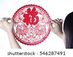 female hands stick the spring... | Shutterstock . vector #546287491
