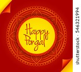 happy pongal greeting card... | Shutterstock .eps vector #546321994