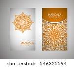 flyer  leaflet  cover  mandala  ... | Shutterstock .eps vector #546325594