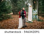wedding ceremony in the forest  | Shutterstock . vector #546342091