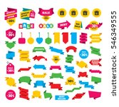 web stickers  banners and... | Shutterstock .eps vector #546349555