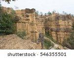 pha chor national park | Shutterstock . vector #546355501