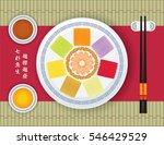 yu sheng or lou sang is a... | Shutterstock .eps vector #546429529