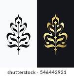 vector leaf  black and golden... | Shutterstock .eps vector #546442921