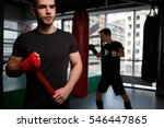 sportsman engaged boxing in gym | Shutterstock . vector #546447865
