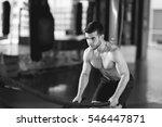 black white photo of sports man | Shutterstock . vector #546447871