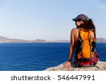 woman with backpack on mountain | Shutterstock . vector #546447991