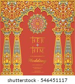 indian wedding invitation card... | Shutterstock .eps vector #546451117