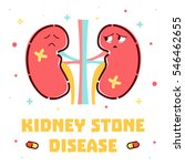liver cirrhosis disease design... | Shutterstock . vector #546462655