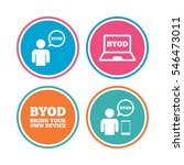 byod icons. human with notebook ... | Shutterstock .eps vector #546473011