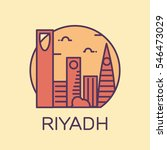 riyadh skyline detailed... | Shutterstock .eps vector #546473029