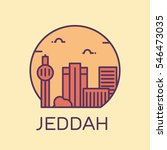 jeddah skyline detailed... | Shutterstock .eps vector #546473035