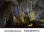 thien duong cave  paradise cave ... | Shutterstock . vector #546484951