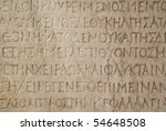 stone background with antique... | Shutterstock . vector #54648508