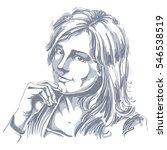 hand drawn illustration of... | Shutterstock . vector #546538519