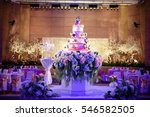 Cake For Wedding Party