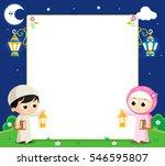 boy and girl are celebrating... | Shutterstock .eps vector #546595807