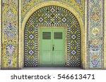 renovated old gate  golestan... | Shutterstock . vector #546613471