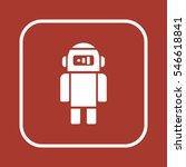 robot icon. flat design. | Shutterstock .eps vector #546618841