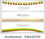 myanmar independence day header ...   Shutterstock .eps vector #546633235