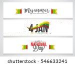 myanmar independence day header ...   Shutterstock .eps vector #546633241