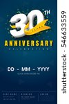 30 years anniversary invitation ... | Shutterstock .eps vector #546633559
