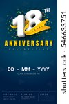 18 years anniversary invitation ... | Shutterstock .eps vector #546633751