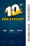 10 years anniversary invitation ... | Shutterstock .eps vector #546633814